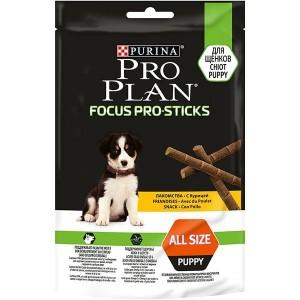 Pro Plan Focus Pro Sticks...