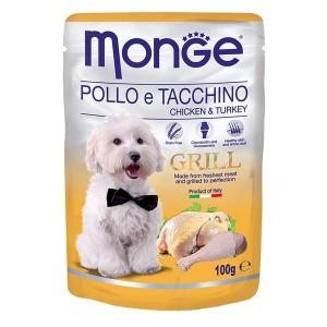 Grill Bocconcini con Pollo...