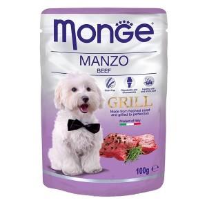 Grill Bocconcini con Manzo