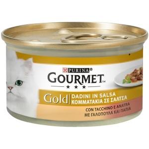 Gourmet Gold Dadini in...